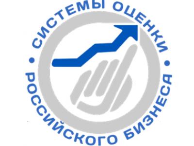 Сертификат соответствия СОРБ
