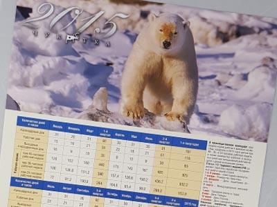 Настенный календарь-плакат А3
