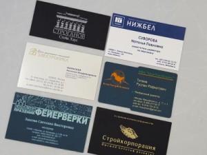 """Акция """"Сборный тираж"""""""